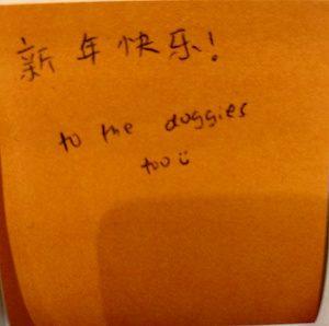 新年快乐!(Happy Lunar New Year) to the doggies too :)