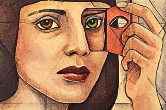 Cover image from novel Strange Things Happen Here by Luisa Valenzuela