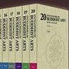 Bapst Library Receives Multi Volume Encyclopedia of Buddhist Arts