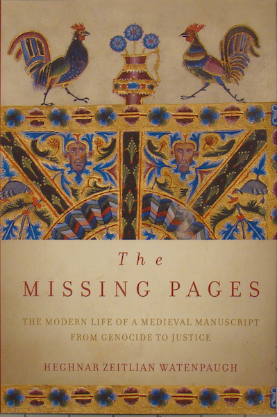 Book cover of The Missing Pages, with gold leaf and blue detail from the medieval manuscript showing faces, a vase, and two ornately rendered roosters