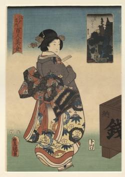 Dating japanese wood blocks lady reading